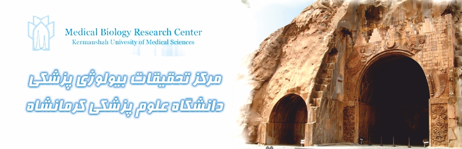 Kermanshah Biliogy research Center